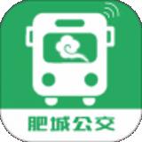 肥城掌上公交 v2.1.8安卓版