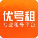 优号租 v4.9.0安卓版