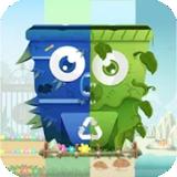 迷宮垃圾分類作戰 v3.60安卓版