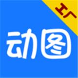 GIF動圖工廠 v1.9.9安卓版