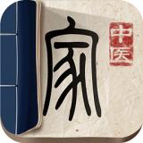 中醫家 v4.0.9安卓版