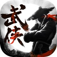 武俠英雄傳 v1.0蘋果版