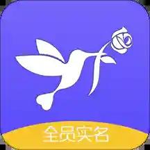 靠譜婚戀 v1.0.9 安卓版