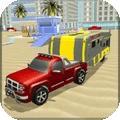 3D卡車模擬 v1.8安卓版