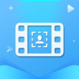 視頻摳像 v4.1.1安卓版