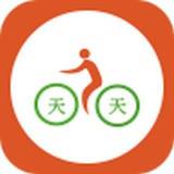 天天騎單車 v3.6.6安卓版