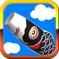 飛行錦鯉 1.1.0