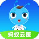 螞蟻云醫 v2.4.1安卓版