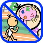 腦鍛煉馬拉松 v1.1安卓版