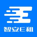 智安E租 v1.0.3安卓版