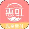 惠虹商城 v1.6.4安卓版