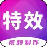 簡風視頻編輯 v9.8.7 安卓版