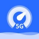 WiFi測網速5G助手 v3.20.1215 安卓版