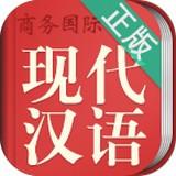 現代漢語大詞典 v3.5.4安卓版