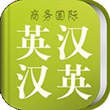 小學生英語詞典 v3.5.4安卓版