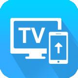 TV投屏助手 v1.9.1安卓版