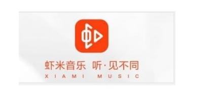 蝦米音樂宣布2月5日關停是真的嗎