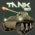坦克大戰大師 v1.0安卓版