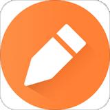 documents筆記 v1.2安卓版