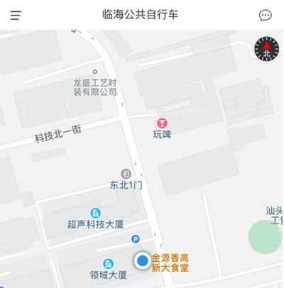 臨海公共自行車