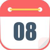 趣塊日歷 v1.9.5安卓版
