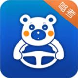 大熊學車 v1.2.1安卓版