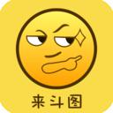 PS表情包 v3.7.0安卓版