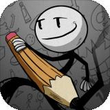 火柴人手繪 v1.0.0安卓版
