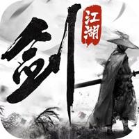 刀劍訣 v1.0.0蘋果版