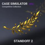 CS饰品开箱模拟 v1.0.2安卓版