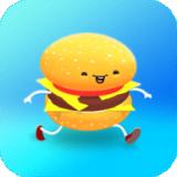 漢堡別跑 v1.1安卓版
