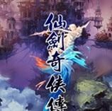 仙劍奇俠傳7六項修改器 v1.0