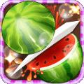 絢麗切水果 v2.8安卓版