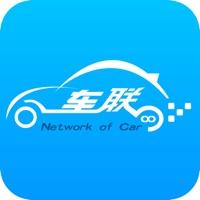 巴諾車聯網 v1.3蘋果版