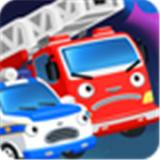 奇妙卡車樂園 v1.4安卓版