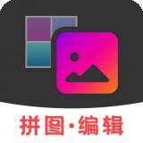拼圖助手 v1.0.0安卓版