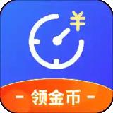 小時工時記錄 v1.0.1安卓版