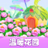 温暖花园 v1.0.0苹果版