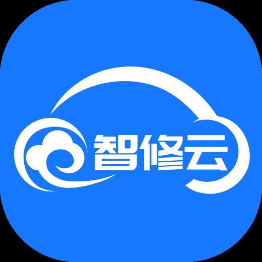 智修云 v1.17.0安卓版