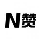 N贊 v2.0.54安卓版