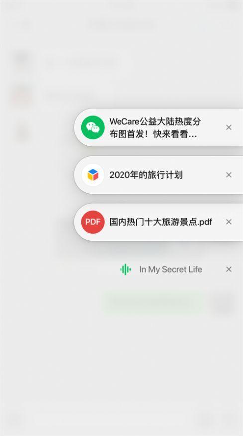 安卓微信8.0版本怎么更新