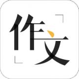 爱登范文大全 v1.1 安卓版