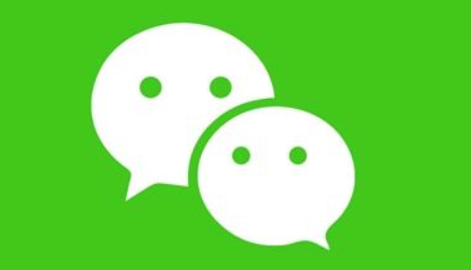為什么微信出現8.0更新包準備失敗請稍后重試