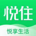 悅住 v1.3.2安卓版