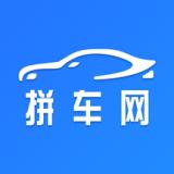 拼車順風車票預訂 v6.8.5安卓版