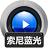 赤兔索尼蓝光视频恢复软件 v11.1