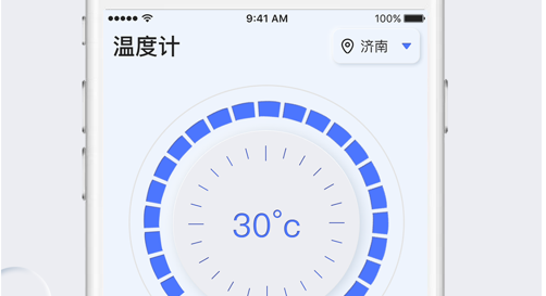 实时温度计