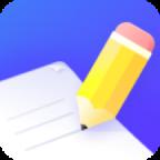 每日記事本 v1.0 安卓版