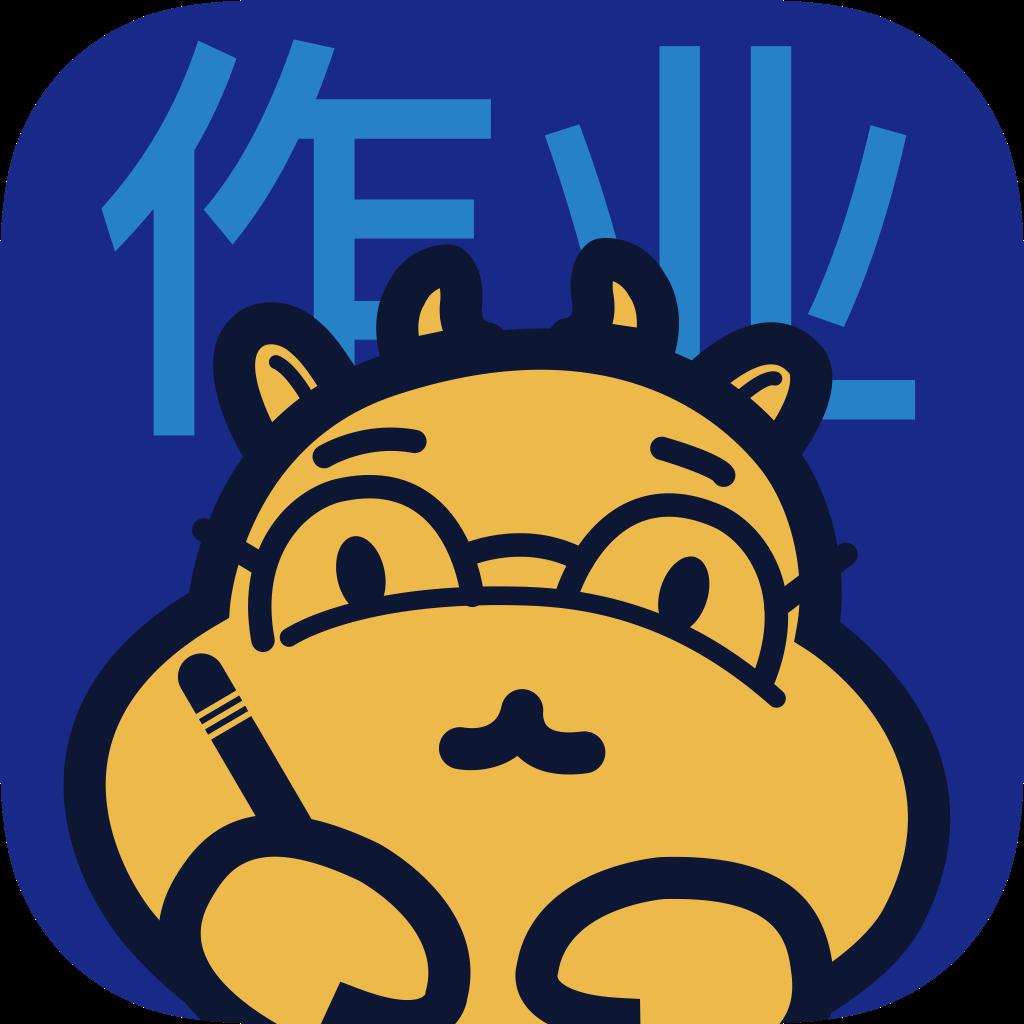 作业饱饱 v1.0.0 安卓版