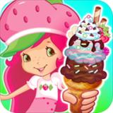小公主做冰淇淋 v1.5安卓版